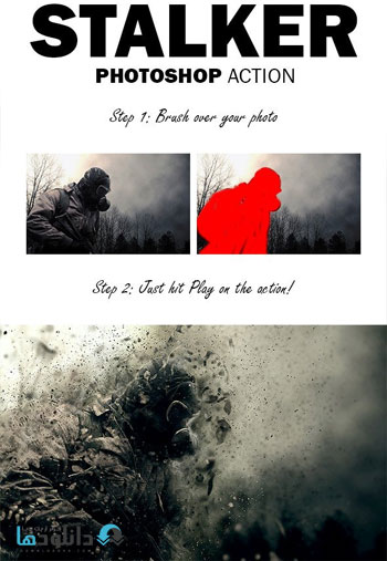 Stalker-Photoshop-Action