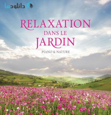 Stuart Jones   Peaceful Mea دانلود آلبوم موسیقی Peaceful Meadow