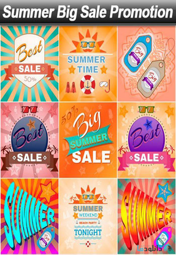 Summer-Big-Sale-Promotion