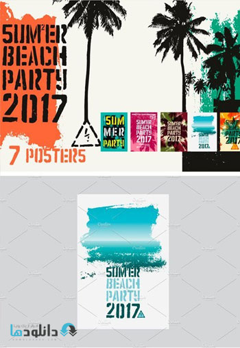 Summer-Party-Typographic