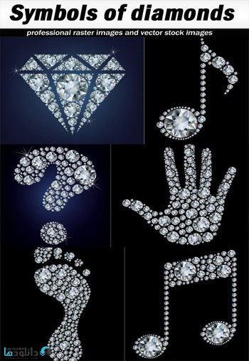 Symbols-of-diamonds