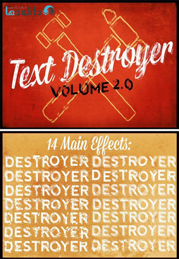 Text-Destroyer-Vol