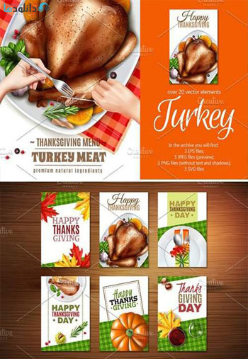 ThanksGiving-Turkey-Set