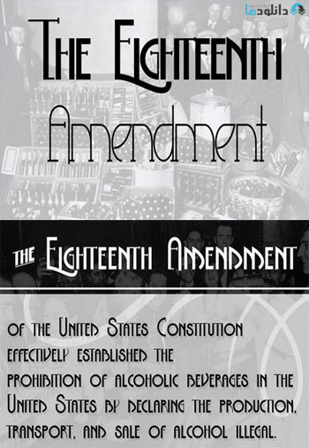 The-Eighteenth-Amendment-Font