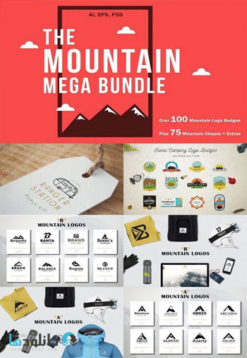 The-Mountains-Mega-Bundle