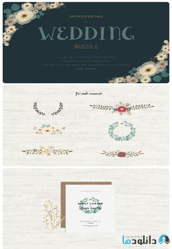 The-Wedding-Bundle