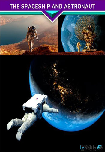 استوک-The-spaceship-and-astronaut
