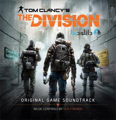 https://img5.downloadha.com/AliGh/IMG/Tom-Clancy's-The-Division.jpg