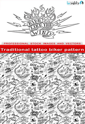 Traditional-tattoo-biker-pattern