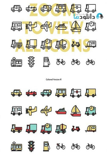 Transportation-Line-Icon