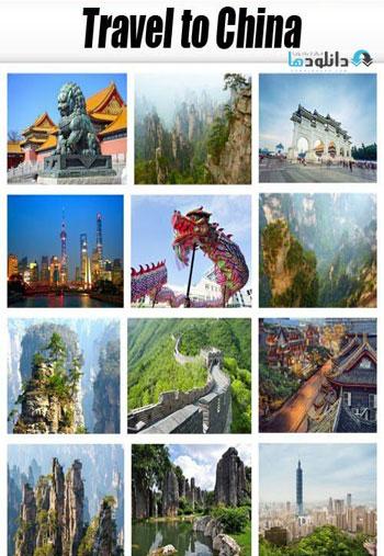 Travel-to-China
