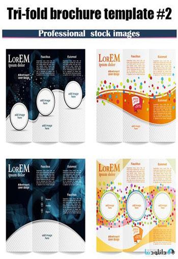 Tri-fold-brochure-template