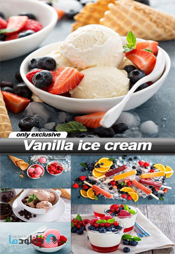 https://img5.downloadha.com/AliGh/IMG/Vanilla-ice-cream-Stock.jpg