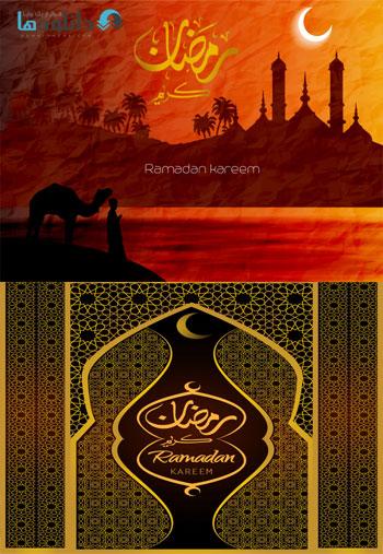 Vector-Illustration-Of-Rama