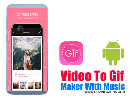 video-to-gif-maker-with-music