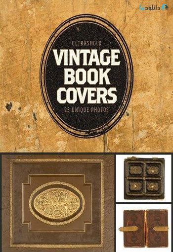 Vintage-Book-Covers-Photo
