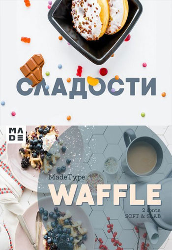 Waffle-Cyrillic-Font