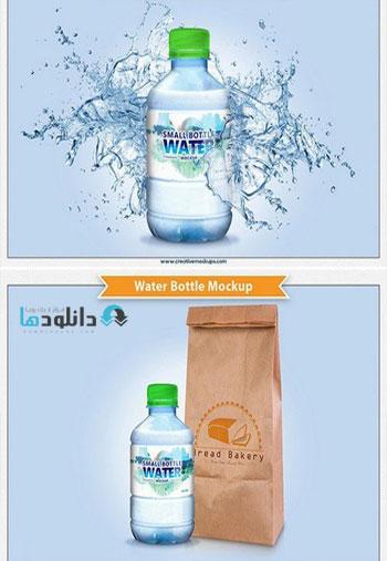 Water-Bottle-Mockup