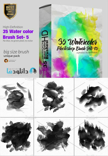Water-color-Photoshop-Brush