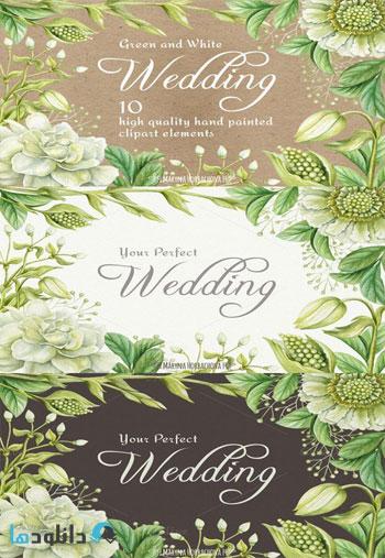 Wedding-watercolor-clipart