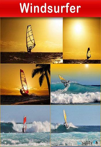 استوک-Windsurfer