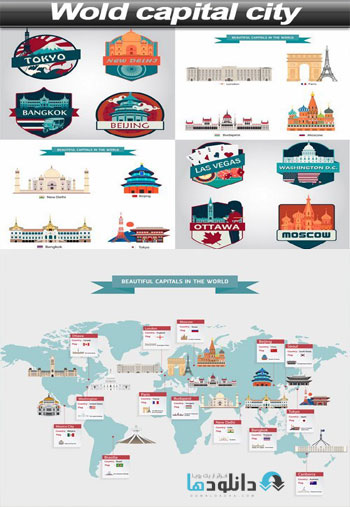 Wold-capital-city-Vector