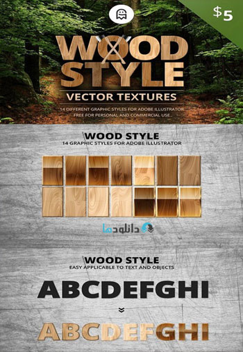 Wood-Style-Vector-Textures