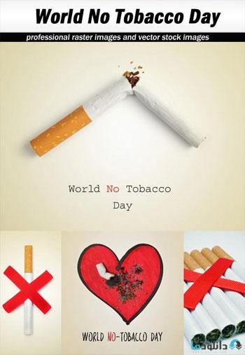 استوک-World-No-Tobacco-Day