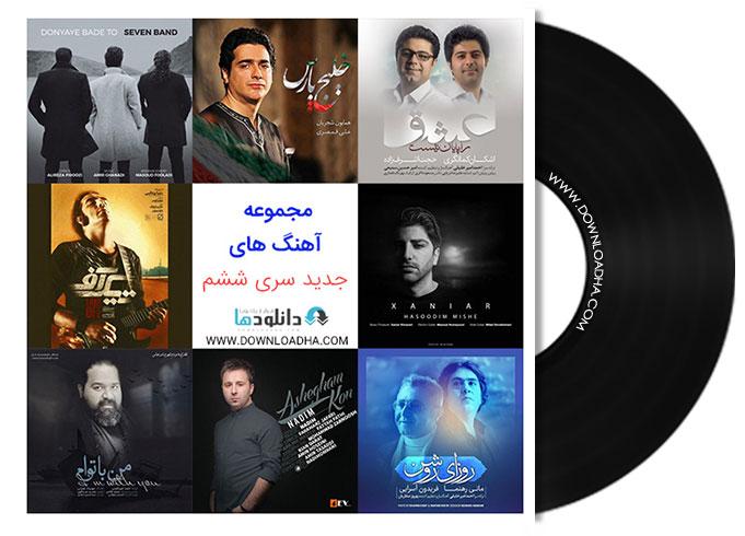album-music-06