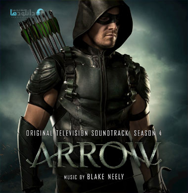 arrows-4-ost