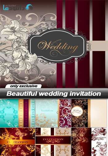 beatiful-wedding-invation