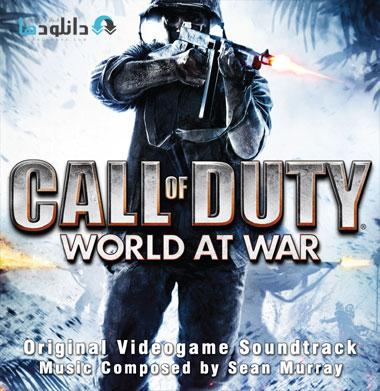 call-of-duty-5