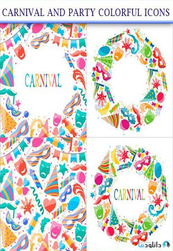 carnival-and-party-colorful