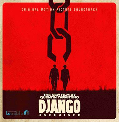 django unchained دانلود موسیقی متن فیلم جانگوی آزاد شده   Django Unchained 2012