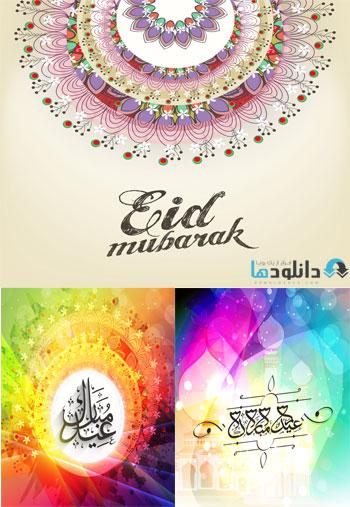 eid fetr 94  دانلود تصاویر وکتور کارت پستال های ماه مبارک رمضان   Stock Vector Creative Ramadan Kareem Greeting Card