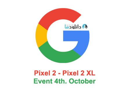 pixel-2-event