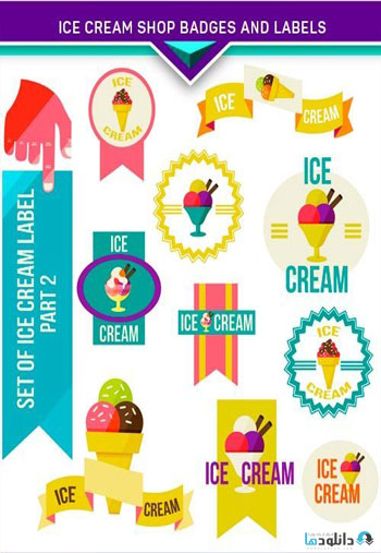 ice-cream-shop-badges