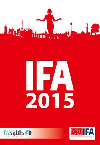 ifa 2015 دانلود کنفرانس های  نمایشگاه  IFA 2015