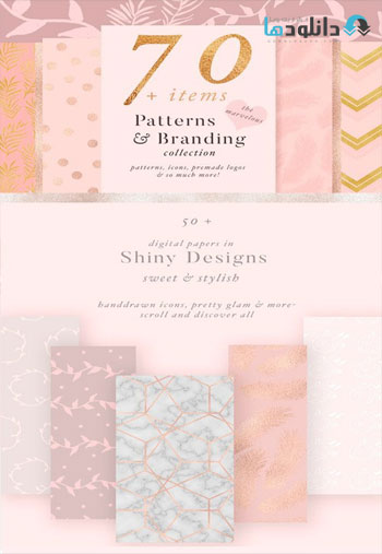 pattern-and-branding