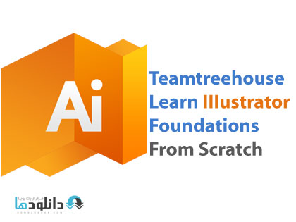 teamtreehouse Learn IIIustr  دانلود ویدیو ی آموزشی  teamtreehouse Learn Illustrator Foundations From Scratch