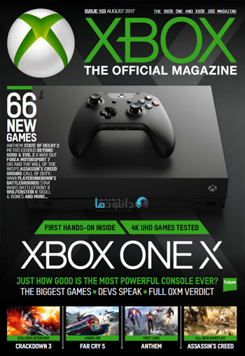 xbox.august-2017