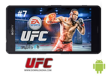 UFC-For-Android-Cover