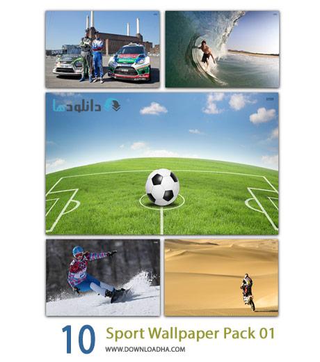 10 Sport Wallpaper Pack 01 Cover%28Downloadha.com%29 دانلود مجموعه 10 والپیپر ورزشی