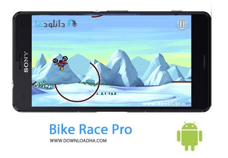 Bike Race Pro Cover%28Downloadha.com%29 دانلود بازی موتورسواری Bike Race Pro v5.7.1 برای اندروید