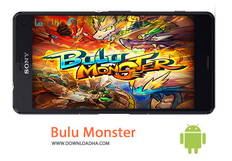 Bulu-Monster-Cover