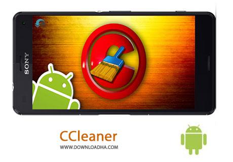 CCleaner Cover%28Downloadha.com%29 دانلود نرم افزار پاکسازی گوشی CCleaner v1.12.46 برای اندروید