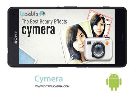 Cymera-Cover