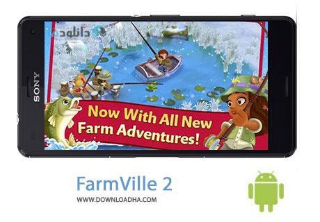 FarmVille-2-Cover
