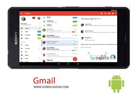 کاور-دانلود-Gmail
