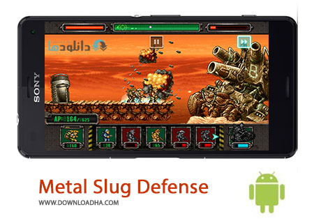 Metal-Slug-Defense-Cover